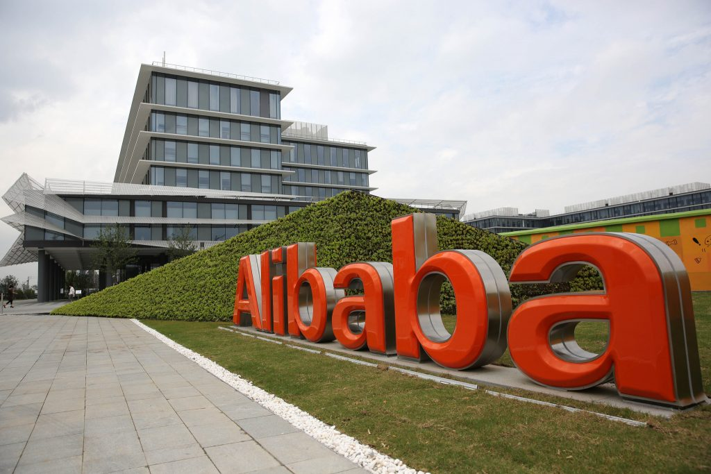 Alibaba aims to use Blockchain Technology in Complex Supply Chains