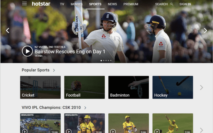 hotstar sports page