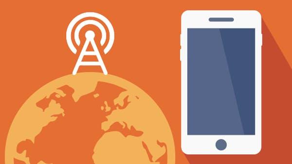 mobile data network