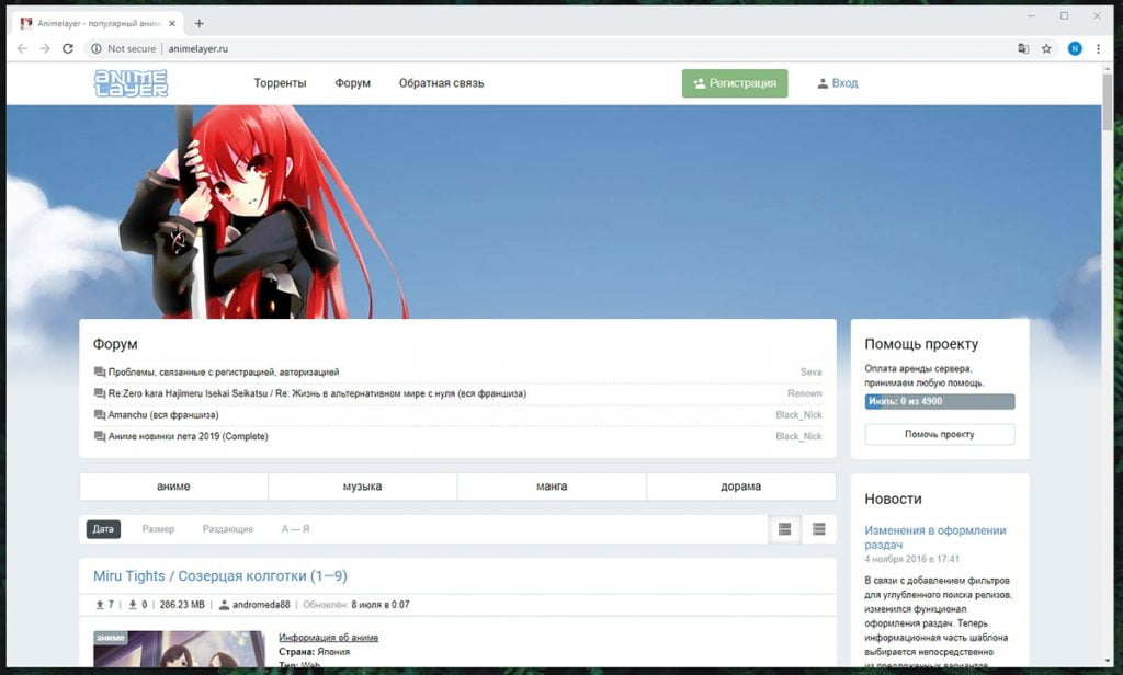 AnimeLayer Homepage