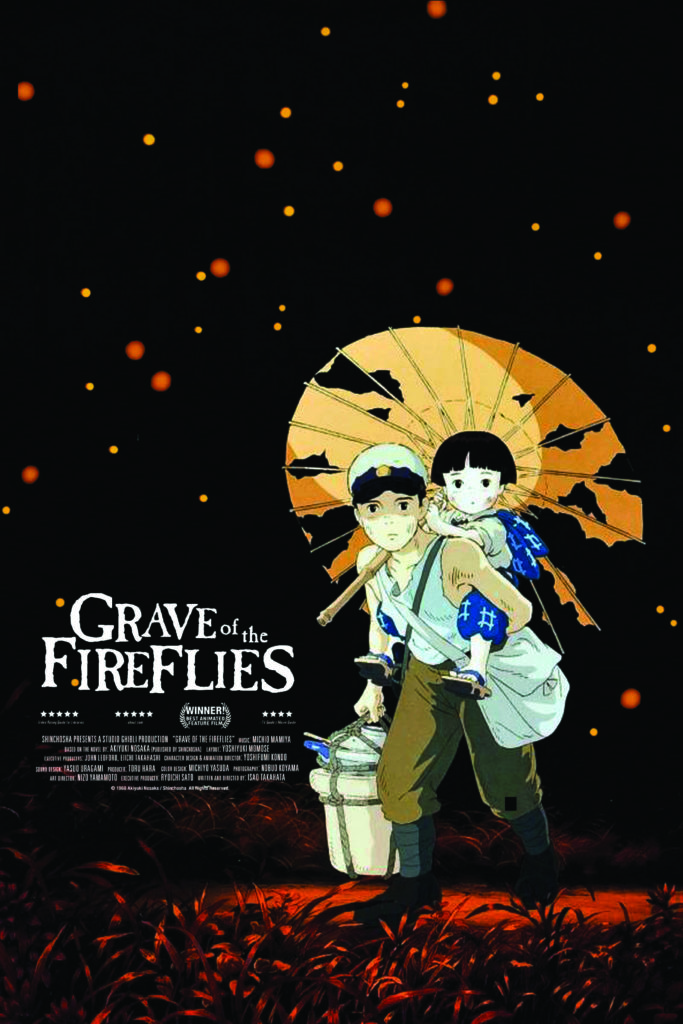 Fall of the fireflies anime poster