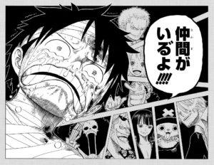 manga reading sites