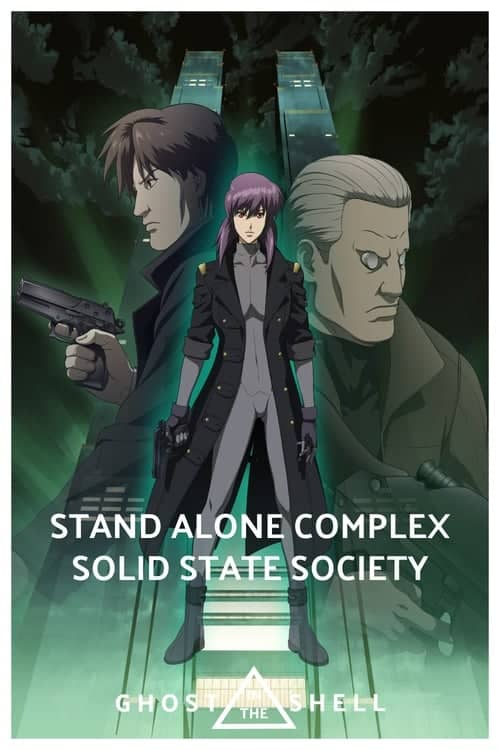 Ghost in the Shell: Stand Alone Complex- Solid State Society anime poster