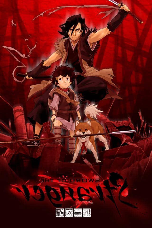 Sword of the Stranger anime poster