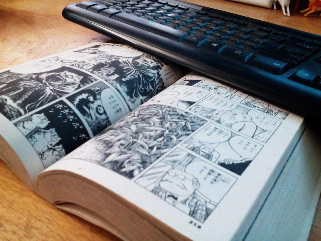 short manga novels